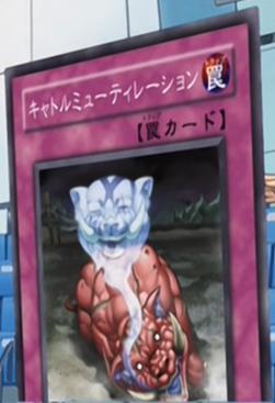 File:BeastSoulSwap-JP-Anime-GX.png