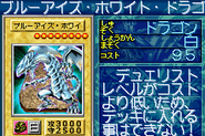 BlueEyesWhiteDragon-GB8-JP-VG