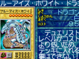 yu-gi-oh! duel monsters 8: reshef of destruction