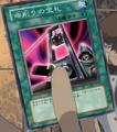 CardofDemise-JP-Anime-DM-2.png