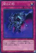 DarkIllusion-DS13-JP-C