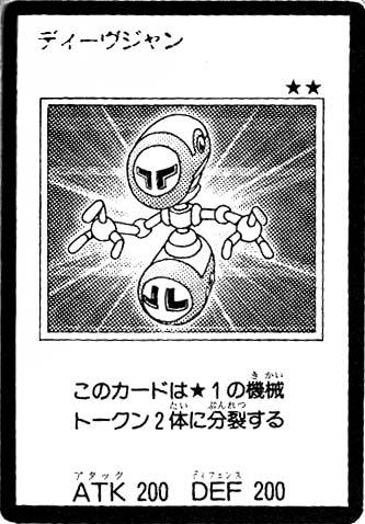 File:Division-JP-Manga-GX.jpg