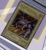 DragonZombie-JP-Anime-DM