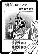 GiltiatheDKnight-JP-Manga-DM