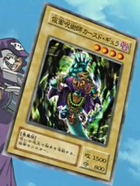 GrandTikiElder-JP-Anime-DM