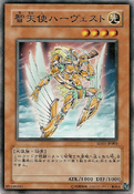 HarvestAngelofWisdom-SD11-JP-C