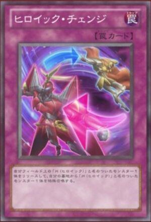 HeroicChange-JP-Anime-ZX