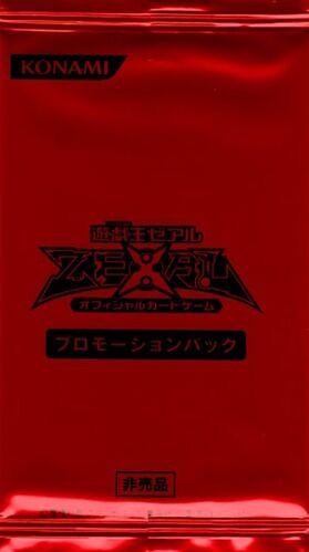 Jump Festa 2012 - Promotion Pack A