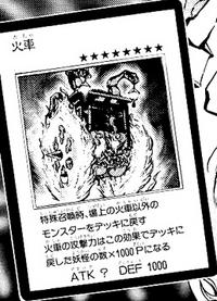 Kasha-JP-Manga-GX