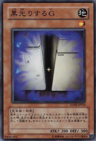 File:ShinyBlackC-ANPR-JP-NR.jpg