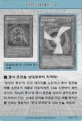 StrategyCard2-DP07-KR