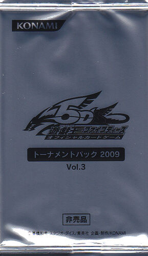 Tournament Pack 2009 Vol.3