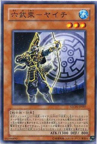 File:TheSixSamuraiYaichi-STON-JP-C.jpg