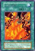 TremendousFire-V7-JP-R