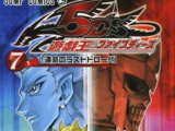 Yu-Gi-Oh! 5D's Volume 7 promotional card