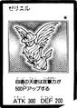 Thumbnail for version as of 20:36, September 9, 2012