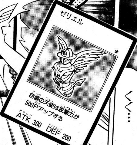 File:Zeriel-JP-Manga-GX.png