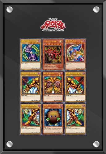 Yugi's Uncut Card Sheet promotion