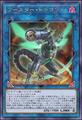 BoosterDragon-JP-Anime-VR.png