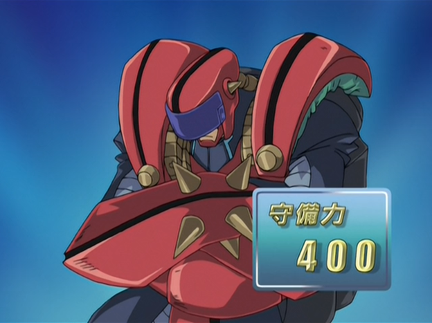 File:CrossPorter-JP-Anime-GX-NC.png
