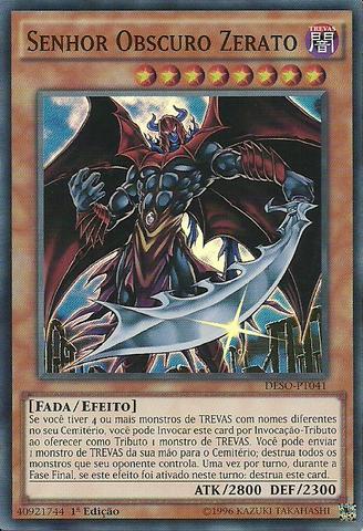 File:DarklordZerato-DESO-PT-SR-1E.png
