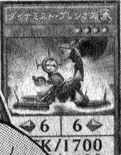 File:DinomistPlesios-JP-Manga-DY.png