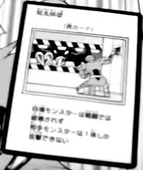File:EmergencyBulkhead-JP-Manga-GX.png