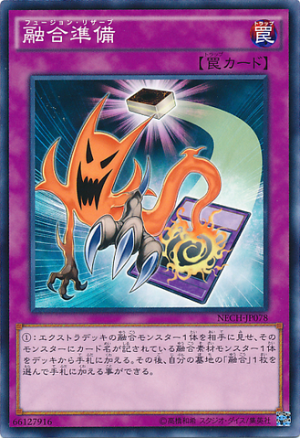 File:FusionReserve-NECH-JP-C.png