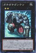 GachiGachiGantetsu-YSD6-JP-SR