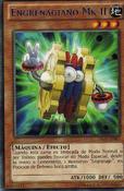 GeargianoMkII-DL18-SP-R-UE-BlueMisprint