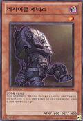 GenexRecycled-HA02-KR-SR-1E