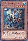 GishkiShadow-DT10-JP-DNPR-DT
