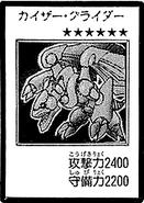 KaiserGlider-JP-Manga-DM