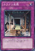 KarakuriTrickHouse-STBL-JP-C