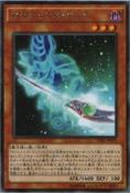 MagiciansRod-TDIL-JP-OP