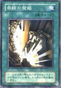 MiracleDig-LN-JP-C
