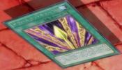 OrichalcumChain-JP-Anime-ZX