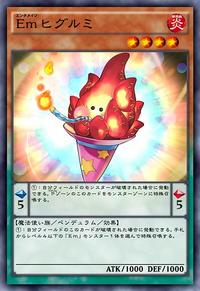 PerformagePlushfire-JP-Anime-AV