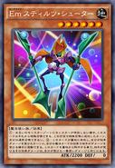 PerformageStiltsLauncher-JP-Anime-AV