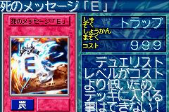 File:SpiritMessageI-GB8-JP-VG.png