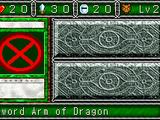 Sword Arm of Dragon (DDM)