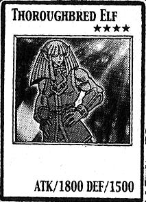 File:ThoroughbredElf-EN-Manga-R.png