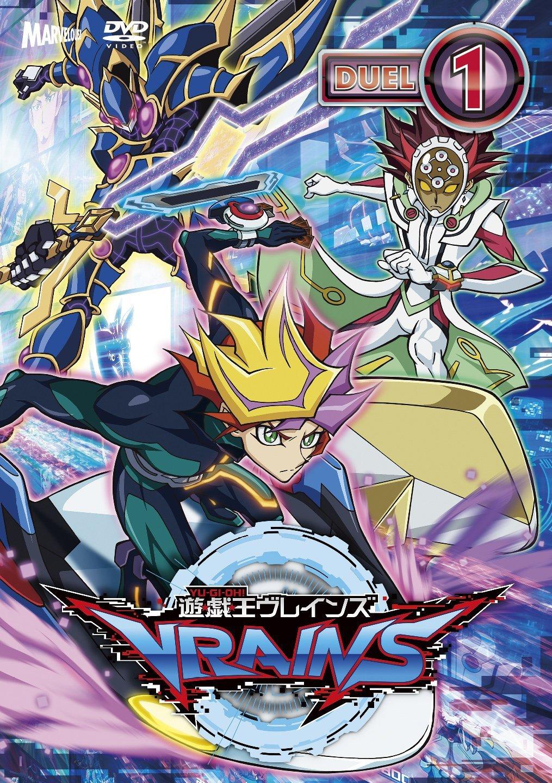 Yu-Gi-Oh! VRAINS DVD listing | Yu-Gi-Oh! | FANDOM powered by