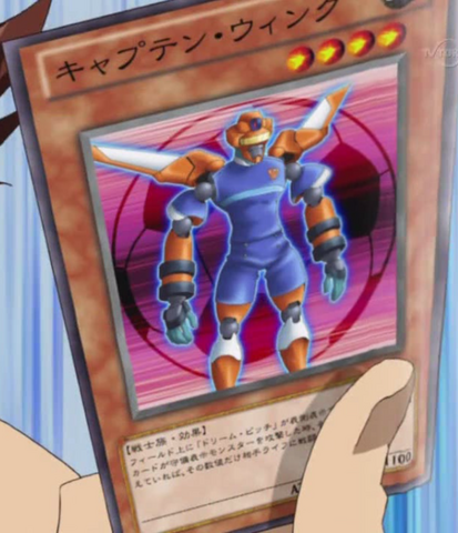 File:WingCaptain-JP-Anime-ZX.png
