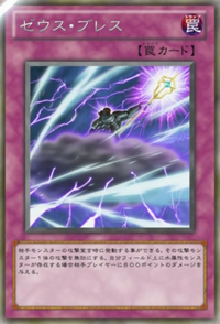 ZeusBreath-JP-Anime-ZX