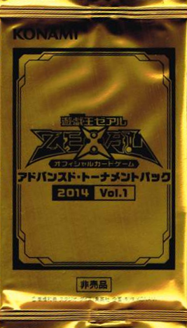 Advanced Tournament Pack 2014 Vol.1