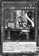 AdamancipatorAnalyzer-JP-Manga-OS