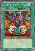 CardShuffle-301-JP-C