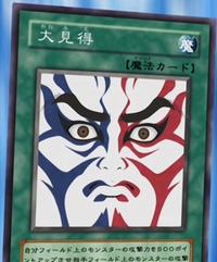 DramaticPose-JP-Anime-GX