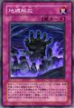 EarthboundRelease-JP-Anime-5D.png